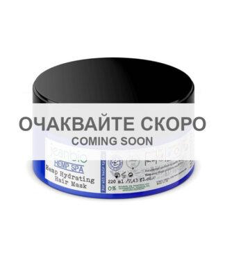 Хидратираща маска за коса без отмиване с коноп - 200 ml