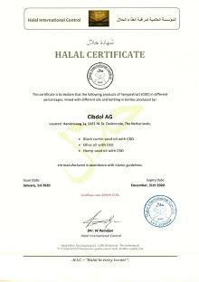 """Cibdol - сертификат по """"Халал"""""""