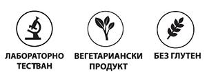 Конопено масло с доказан произход и качество