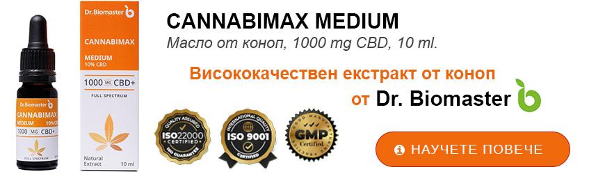 Cannabimax Medium - Dr. Biomaster